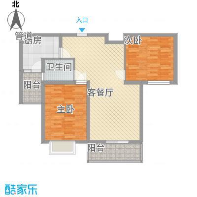小上海新城三期104.00㎡小上海新城三期户型图B1户型2室2厅1卫1厨户型2室2厅1卫1厨