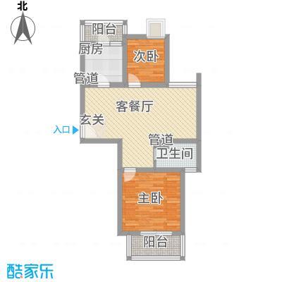 小上海新城三期77.00㎡小上海新城三期户型图L1户型2室2厅1卫1厨户型2室2厅1卫1厨