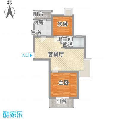 小上海新城三期79.00㎡小上海新城三期户型图G1户型2室2厅1卫1厨户型2室2厅1卫1厨