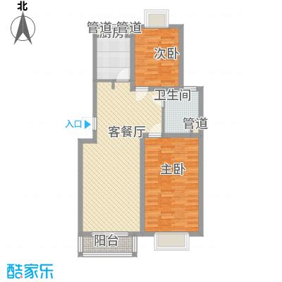 小上海新城三期103.00㎡小上海新城三期户型图A户型2室2厅1卫1厨户型2室2厅1卫1厨