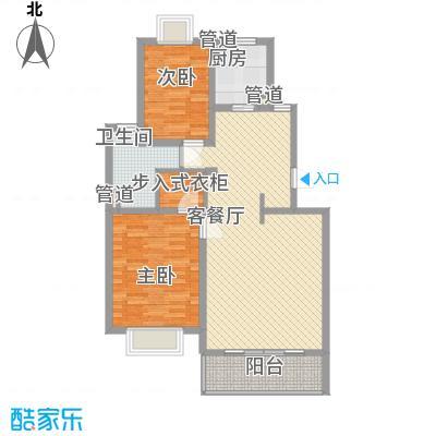 小上海新城三期110.00㎡小上海新城三期户型图B户型2室2厅1卫1厨户型2室2厅1卫1厨