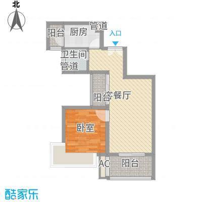 尼德兰花园户型图71平B户型 1室2厅1卫1厨