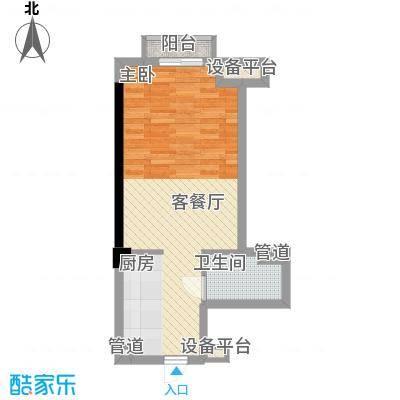 中海金域中央50.00㎡二期B户型1室1厅1卫