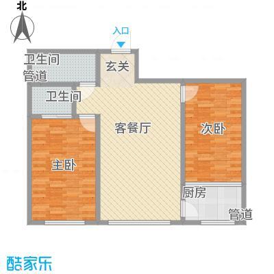 鑫鹏花园长春鑫鹏花园户型10室
