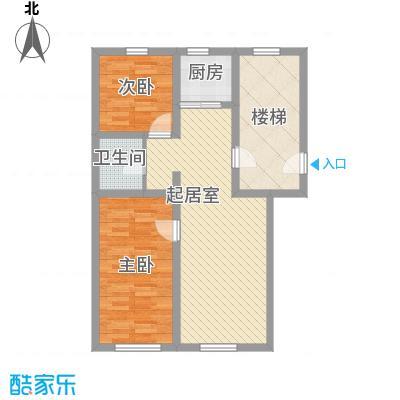 水宜家苑97.98㎡水宜家苑户型图2室2厅1卫户型10室