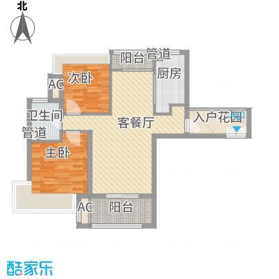尼德兰花园户型图97平A1户型 2室2厅1卫1厨
