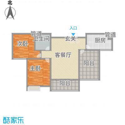 鸿城国际146.00㎡鸿城国际3室户型3室