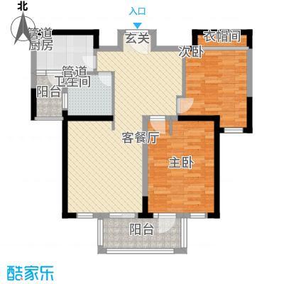古北御庭102.00㎡古北御庭户型图标准层A22室2厅1卫1厨户型2室2厅1卫1厨