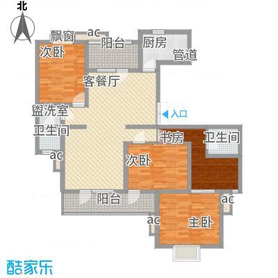 鼎鑫名流苑158.00㎡鼎鑫名流苑户型图E户型3室2厅2卫1厨户型3室2厅2卫1厨