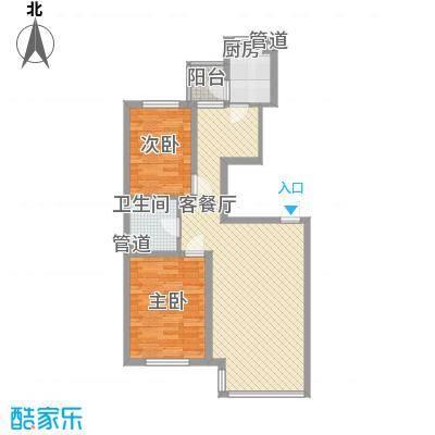 中金名筑88.47㎡10室