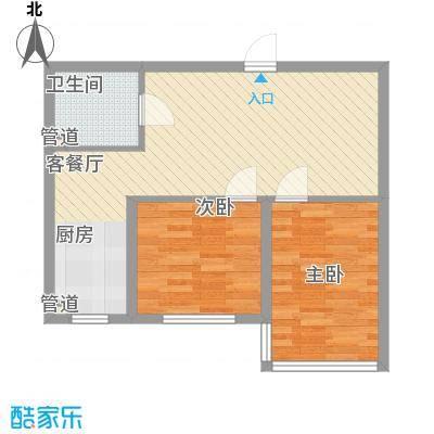中金名筑69.22㎡10室