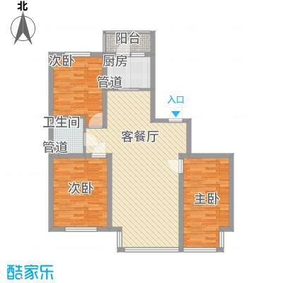 中金名筑111.19㎡10室