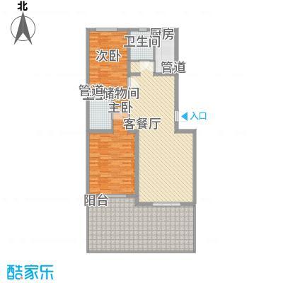 伊河家园伊河家园户型图2室1厅2室1厅1卫1厨户型2室1厅1卫1厨