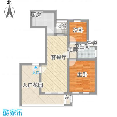 临港海滨国际花园85.00㎡临港海滨国际花园户型图B3户型2室2厅1卫1厨户型2室2厅1卫1厨