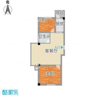 瑞阳广场93.10㎡瑞阳广场户型图2室2厅户型10室