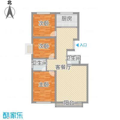 吉塔公寓吉塔公寓户型10室