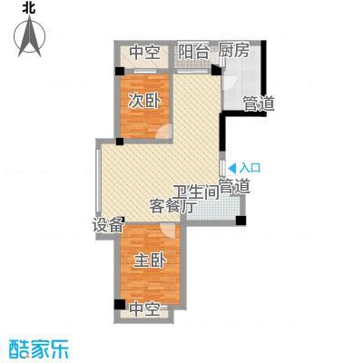 万晟第一区94.42㎡万晟第一区户型图2室2厅1卫户型10室