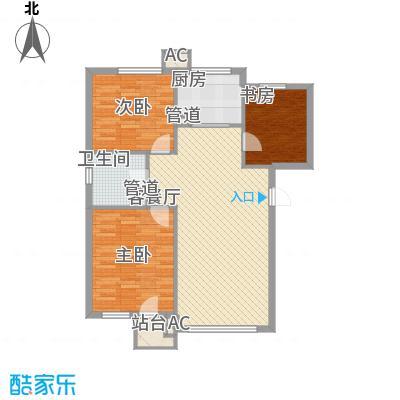 绿地长春上海城三期95.00㎡N1户型3室2厅1卫1厨