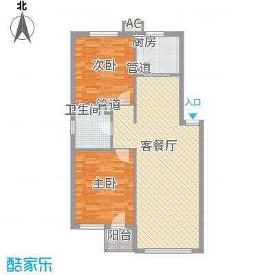 绿地长春上海城三期88.00㎡A户型2室2厅1卫1厨