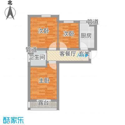 成城蓉桥壹号64.00㎡成城蓉桥壹号户型图A3户型图3室1厅1卫1厨户型3室1厅1卫1厨