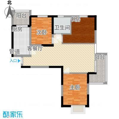 香港城113.60㎡香港城户型图9#F-1户型图3室2厅1卫1厨户型3室2厅1卫1厨