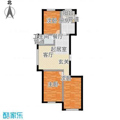 金嘉水岸113.70㎡5号楼C1户型3室2厅1卫