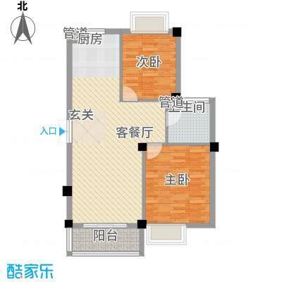 海洲桃花园二期户型图户型图C 2室2厅1卫1厨
