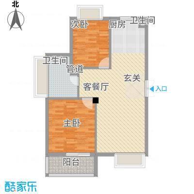 海洲桃花园二期户型图户型图B 2室2厅1卫1厨