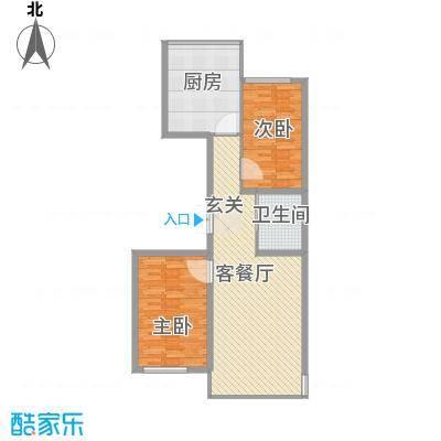 中新花园户型图三期户型图 2室2厅1卫