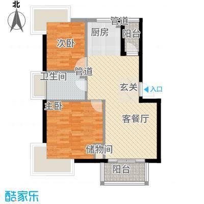 海洲桃花园二期户型图户型图A 2室2厅1卫1厨