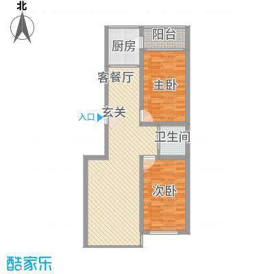 中新花园户型图7
