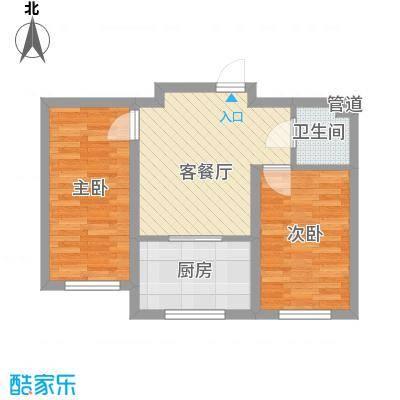 风华新苑62.31㎡风华新苑户型图7户型10室