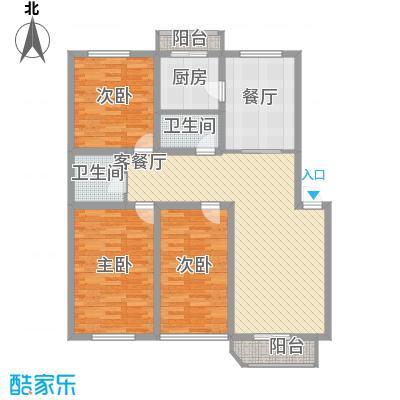 澎湖林苑127.40㎡三室二厅户型3室2厅1卫1厨
