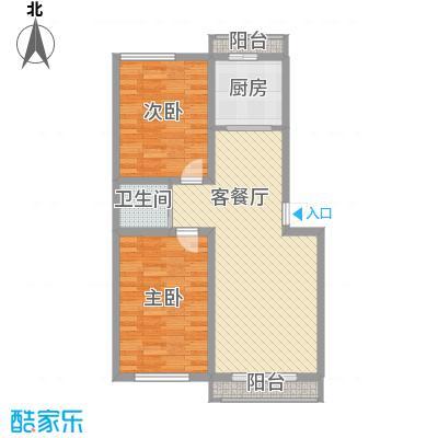 澎湖林苑86.70㎡2室2厅户型2室2厅1卫1厨