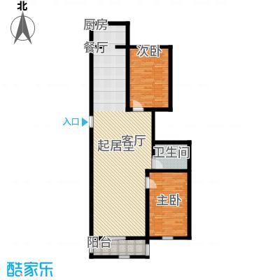 锦江花园三区106.25㎡锦江花园三区户型图2室2厅1卫1厨户型10室