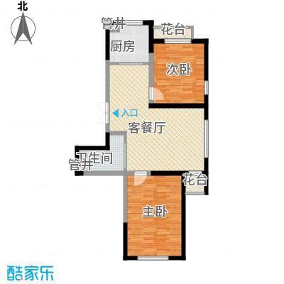 蓝色港湾98.00㎡蓝色港湾户型图1号楼B-3户型2室2厅1卫98㎡2室2厅1卫户型2室2厅1卫
