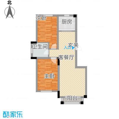 鲁辉国际城95.06㎡六区法国小镇户型2室2厅1卫1厨