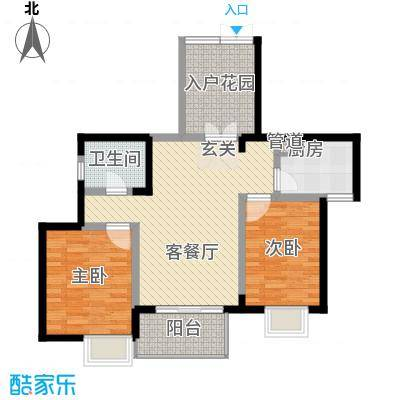 西双版纳滨江果园避寒度假山庄88.67㎡福江苑户型-04户型2室2厅1卫