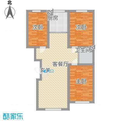 万龙名城104.75㎡一期B户型3室2厅1卫