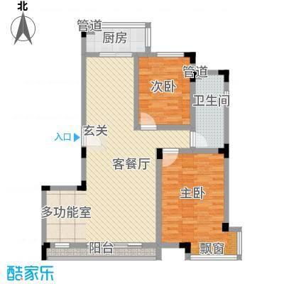 怡众名城101.79㎡怡众名城户型图D户型图2室2厅1卫户型2室2厅1卫