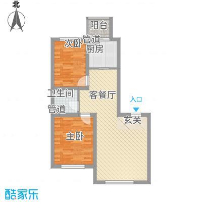 东地华庭84.06㎡东地华庭户型图A1户型图2室2厅1卫户型2室2厅1卫