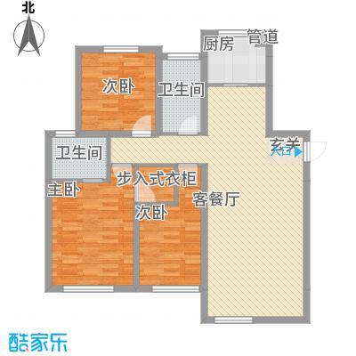 东地华庭122.20㎡东地华庭户型图A3户型图3室2厅2卫户型3室2厅2卫
