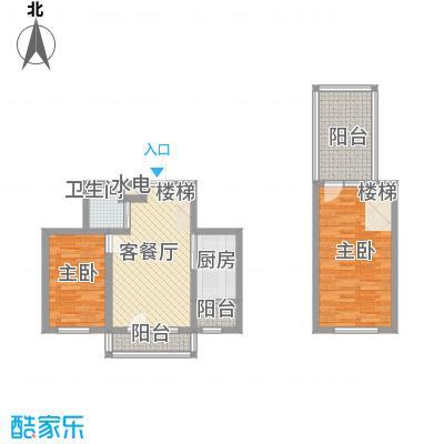 东皇君园50.57㎡C2户型2室1厅1卫