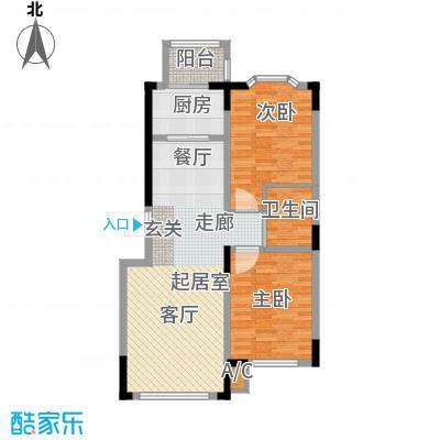 彩虹风景93.61㎡高层B户型2室2厅1卫1厨