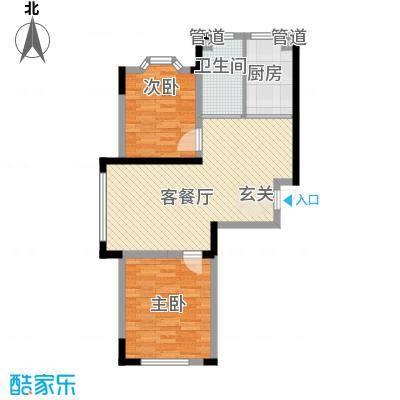 天成领寓74.53㎡户型图GH1户型2室2厅1卫