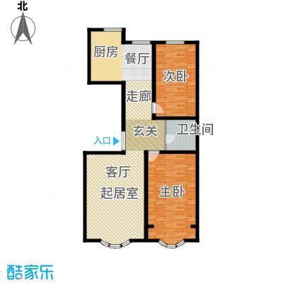 安华美域124.18㎡安华美域124.18㎡2室2厅1卫户型2室2厅1卫