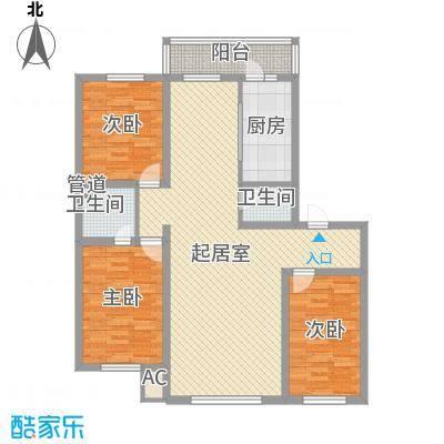 金泰嘉园137.00㎡金泰嘉园户型图2户型10室