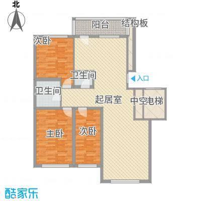 先行国际147.47㎡高层h户型3室2厅2卫1厨