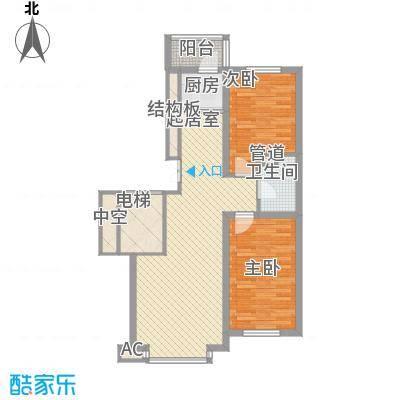 先行国际88.41㎡高层e户型2室2厅1卫1厨