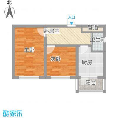 先行国际54.37㎡高层b户型2室1卫1厨